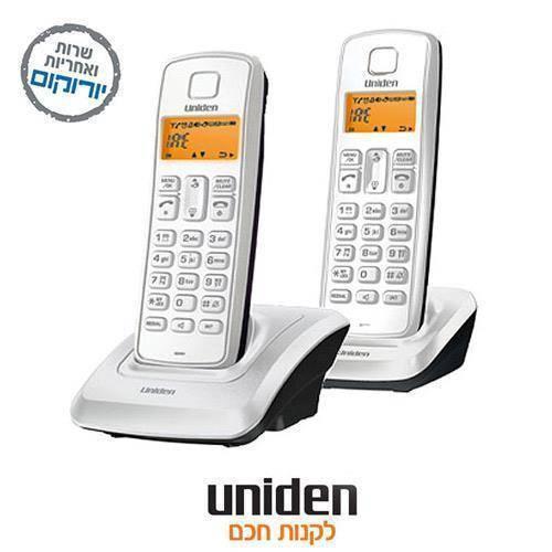 טלפון אלחוטי + שלוחה נוספת  1360-2 Uniden יונידן