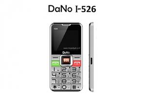 טלפון סלולרי למבוגרים dano i526